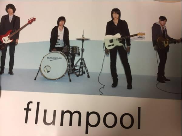 flumpool フランプール ポスター