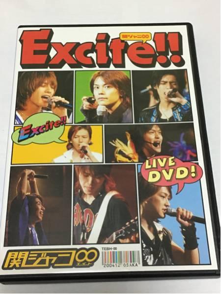 関ジャニ∞ Excite!! DVD