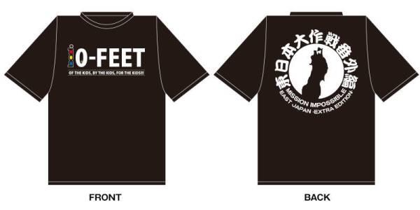 東日本大作戦番外編 10-FEET Tシャツ Sサイズ 未開封 ライブグッズの画像