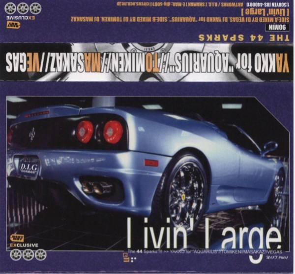 CD付 HIP HOP MIXTAPE DJ TOMIKEN MASAKAZ VEGAS YAKKO MURO KIYO KOCO_画像1