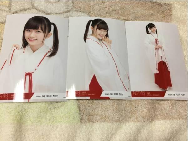NGT48 福袋 生写真 3種コンプ 中井りか ライブグッズの画像