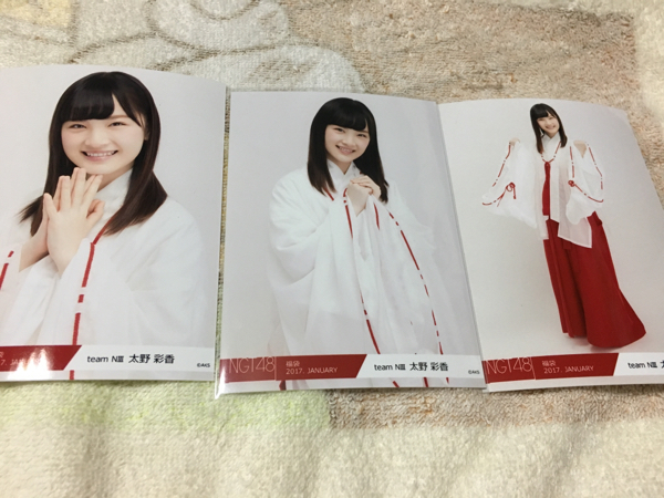 NGT48 福袋 生写真 3種コンプ 太野彩香 ライブグッズの画像