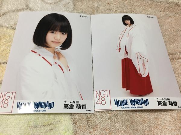 NGT48 ヴィレヴァン コラボ 巫女 生写真 コンプ 高倉萌香