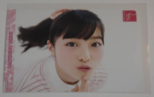 橋本環奈 生写真 Rev.from DVL vol.3-B 新品 送料92円