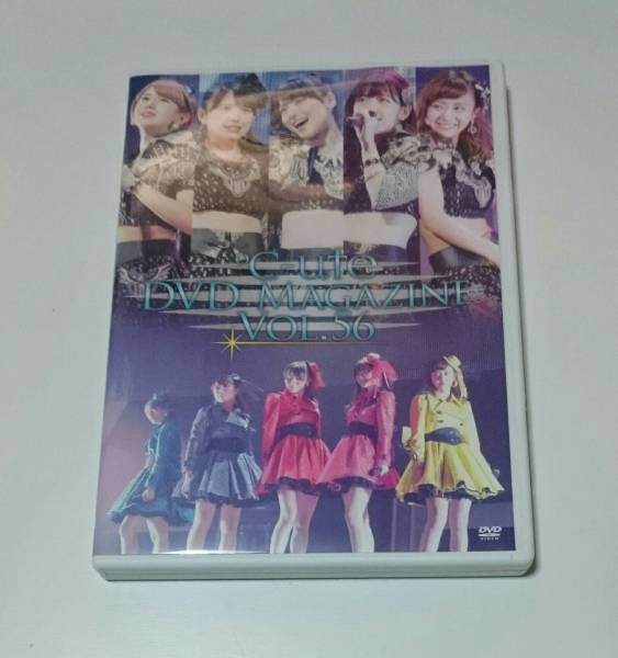 ℃-ute DVD magazine マガジン vol. 56