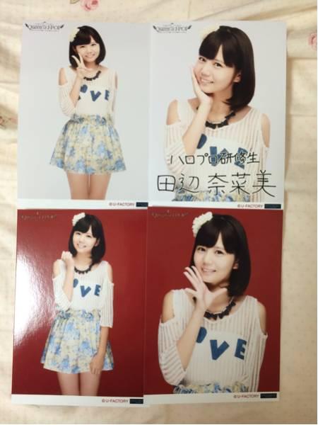 ハロプロ研修生 OnePixcel ワンピクセル 田辺奈菜美 公式2L判写真4枚セット