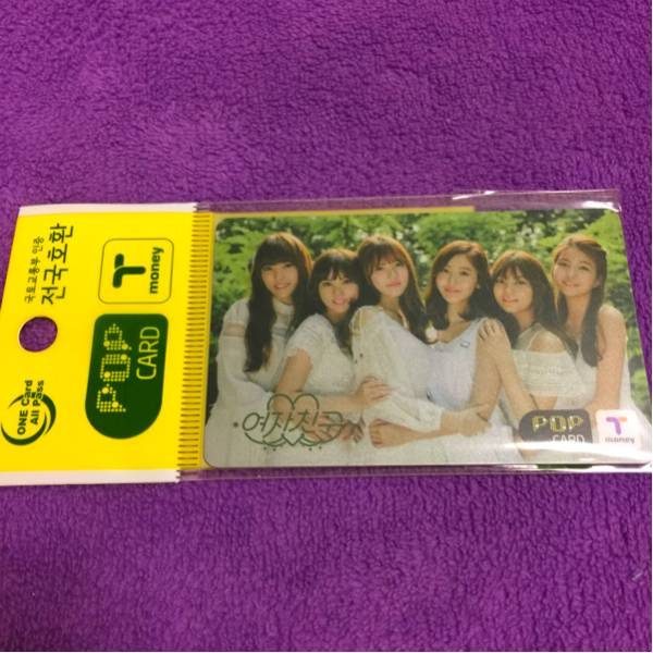 韓国旅行●T-money交通カード●ヨジャチング GFRIEND●公式