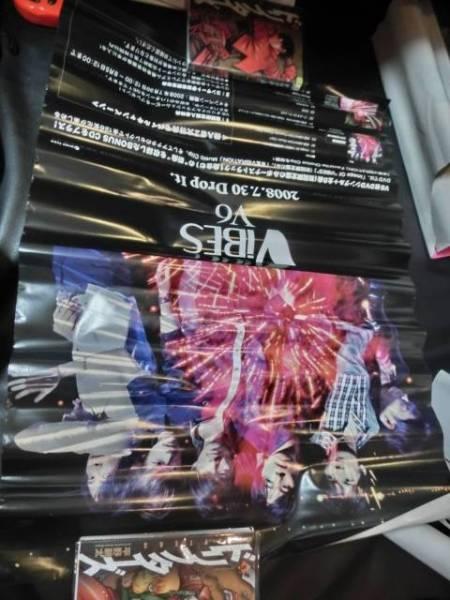 V6ポスター10枚 まとめて コンサートグッズの画像