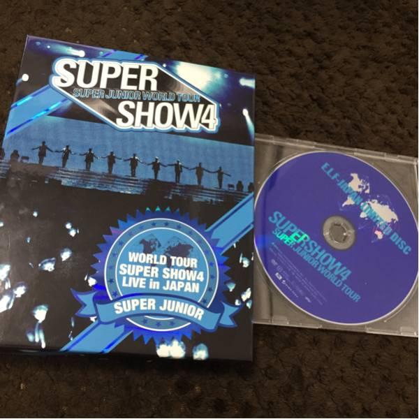 superjunior supershow4 Blu-ray スーパージュニア スパショ4
