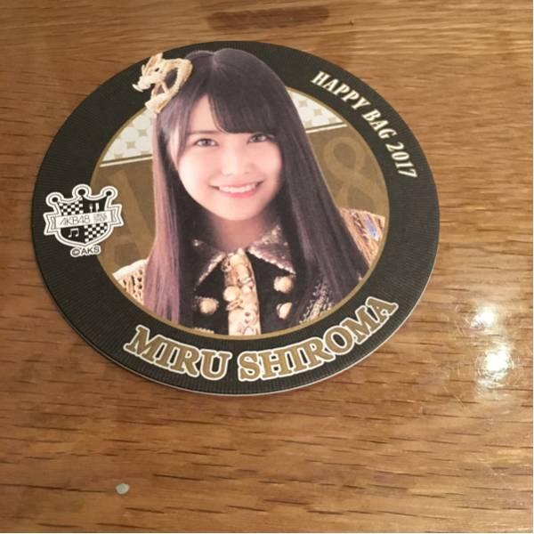 AKB48 カフェ 限定 ハッピーバッグ 福袋 コースター 白間美瑠 ライブ・総選挙グッズの画像
