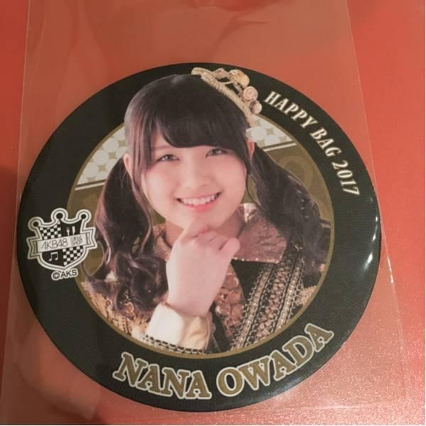 AKB48 カフェ 限定 ハッピーバッグ 福袋 コースター 大和田南那 ライブ・総選挙グッズの画像