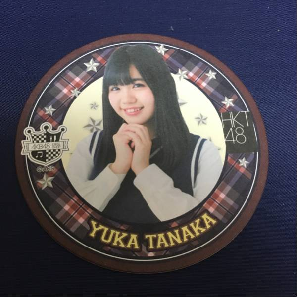 AKB48 カフェ 限定 ハッピーバッグ 福袋 コースター 佐藤妃星 ライブ・総選挙グッズの画像