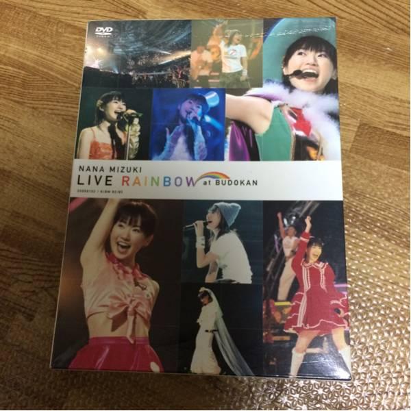 DVD 水樹奈々 LIVE RAINBOW ライブグッズの画像