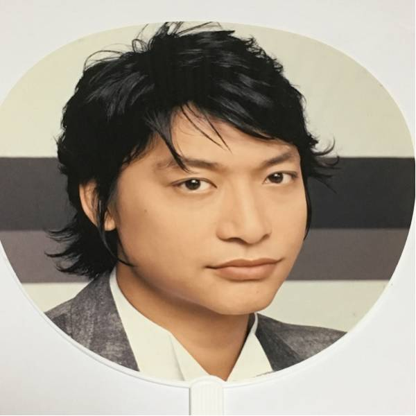 香取慎吾 うちわ s.m.a.p 2008 ※商品説明必読