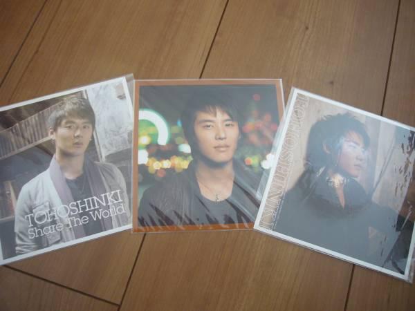 美品 JYJ ジュンス ジャケカ 3枚セット アルバムT Forever Love Share The World 東方神起