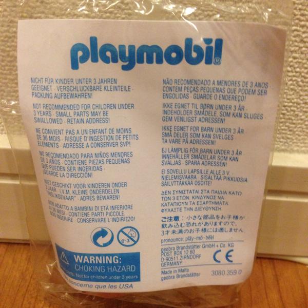 古いプレイモービル(playmobil) 工事現場の人 U5 袋入り未開封_画像2
