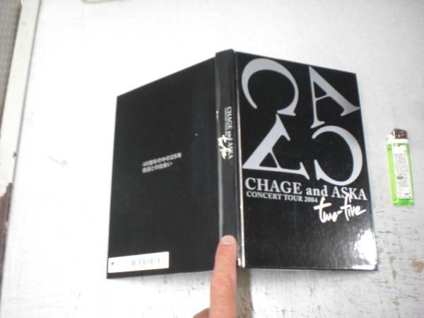 チャゲ&飛鳥 CONCERT TOUR 2004 Vol.1 CHAGE&ASKA 送料164円