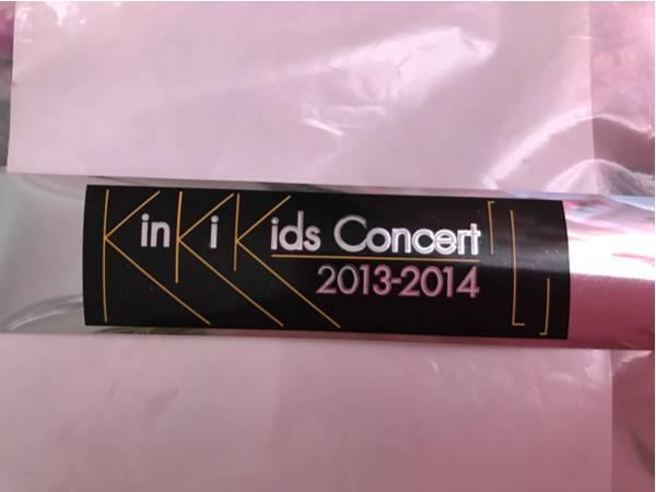 kinki kids★2013-2014★銀テープ
