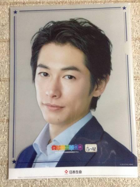 ☆ディーンフジオカ クリアファイル 日本生命 非売品☆