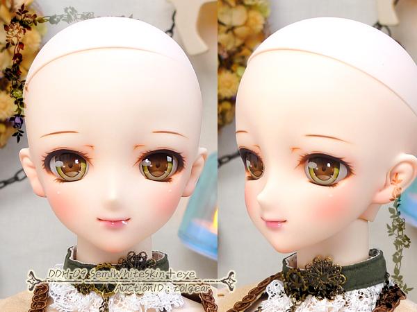 *ぞるぎや* DDH-09 セミホワイト肌 カスタムヘッド(+アイ1種) 難有り_画像3