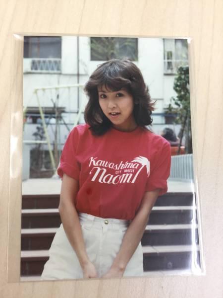 川島なお美の生写真風ブロマイド写真7