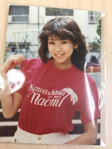 川島なお美の生写真風ブロマイド写真12