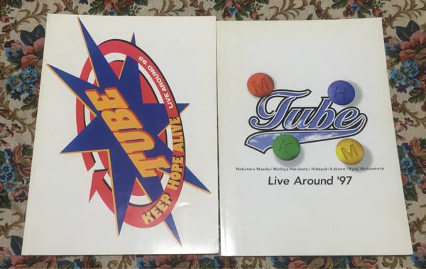 TUBE 1995 1997 ライブ パンフレット