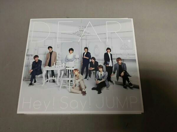 Hey! Say! JUMP DEAR.(初回限定盤1)(DVD付)