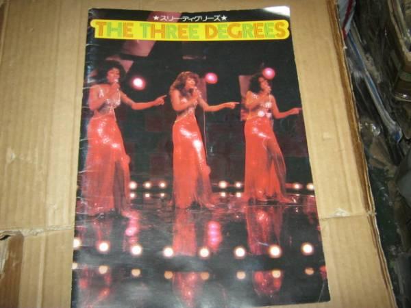 THE THREEDEGREES スリーディグリーズ / 1976年来日パンフ+ポスター 深町純 村上 PONTA 秀一