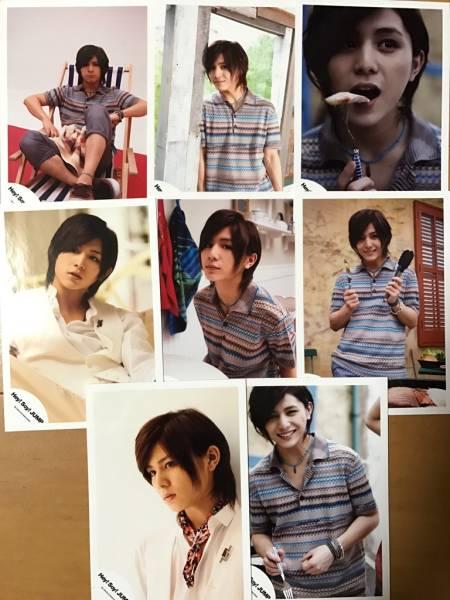 山田涼介 公式写真 8枚セット 普通郵便送料無料