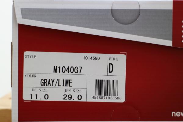 ☆ 新品 NEW BALANCE M1040 G7 US11 29cm D幅 ニューバランス_画像3