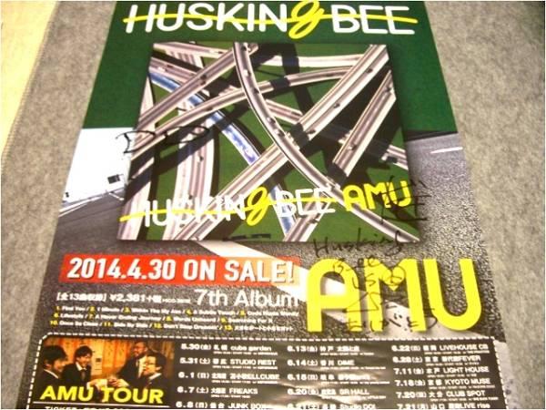 HUSKING BEE(ハスキングビー)★「AMU」告知ポスター★直筆サイン入り★検)Hi-STANDARD、BRAHMAN