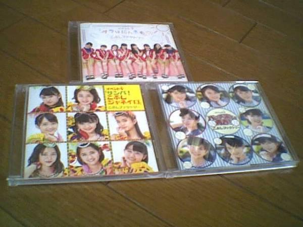こぶしファクトリー イベントV DVD3枚セット バッチ来い青春 ライブグッズの画像