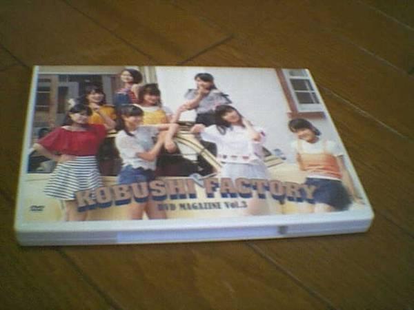 こぶしファクトリー DVD MAGAZINE VOL.3 マガジン 井上玲音 ライブグッズの画像