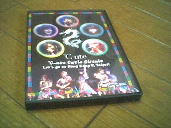 ℃-ute Cutie Circuit Let's go to Hong Kong & Taipei! DVD2枚組 矢島舞美中島早貴鈴木愛理岡井千聖萩原舞