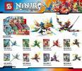 レゴ風 SY626 ニンジャゴー 8箱 NINJA 忍者