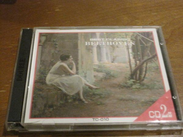 2枚組CD ベートーヴェン ピアノ協奏曲 皇帝 ピアノソナタ第32番 第8番悲愴 第14番月光 第23番熱情 第26番告別ケンプルービンシュタイン_画像1