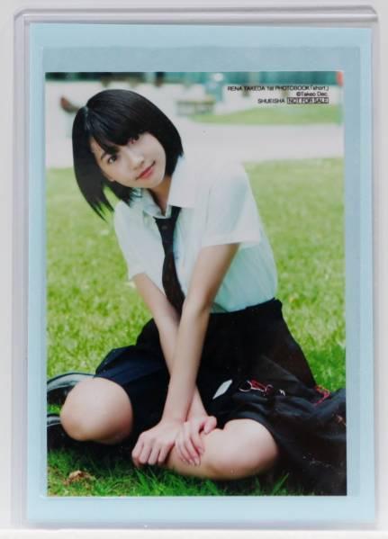 ◆武田玲奈◇1st写真集『short』 セブンネット数量限定生写真