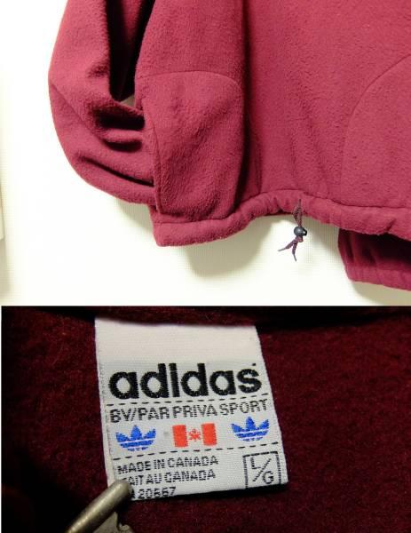 80s ビンテージ アディダス adidas プルオーバーフリース カナダ製 スウェット_画像3