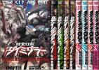 即》 健全ロボ ダイミダラー 全4巻+OGS 全4巻/初版 なかま亜咲 BEAM・C