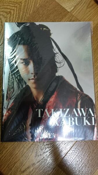 TAKIZAWA KABUKI 2010 パンフレット 滝沢秀明 A.B.C-Z 中島健人