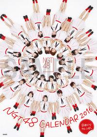 NGT48 日めくり卓上カレンダー 2017 写真無