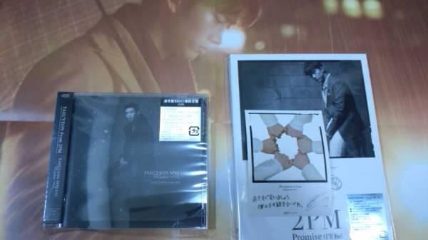 テギョン  Winter 一人 通常盤  おまけ付き(ポスター・Promiseステッカー&CD) 2PM