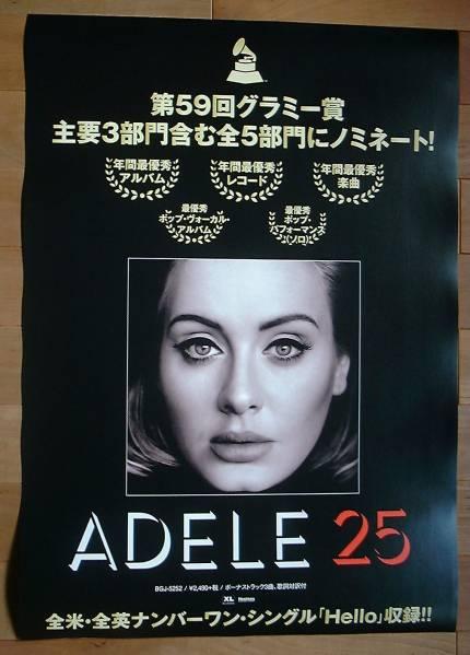 アデル ADELE25 未使用告知ポスター 非売品