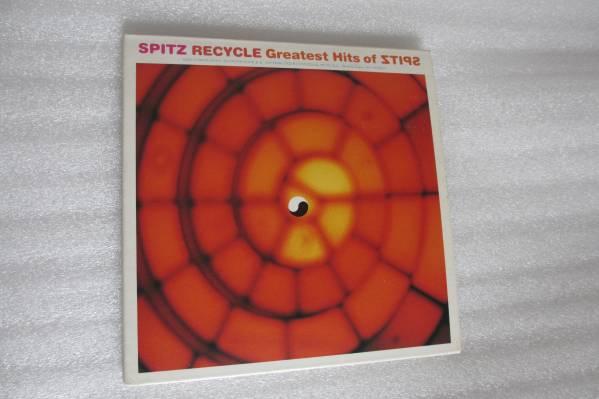 スピッツ RECYCLE (初回盤)CD Greatest Hits of SPITZ