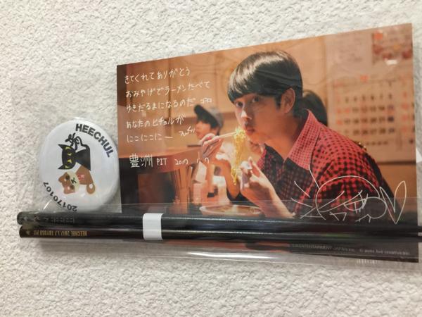 SUPERJUNIOR ヒチョル ソロペンミ お土産 箸 缶バッジ ポスカ