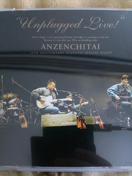 (送料無料!)安全地帯/UNPLUGGED LIVE! 1992 ライブグッズの画像