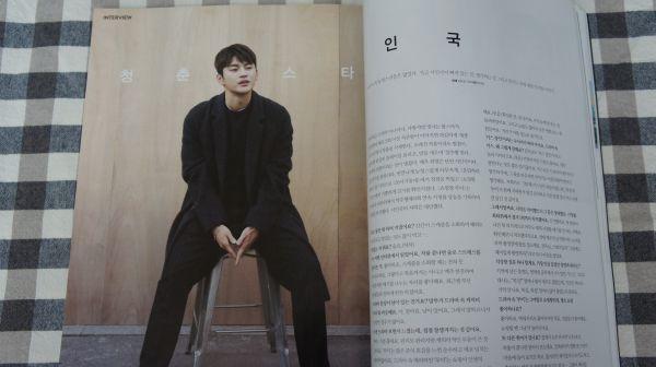 ソ・イングク★韓国雑誌 2017年1月号6ページ