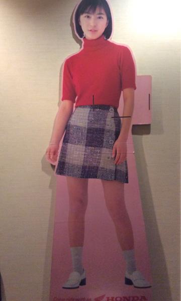【広末涼子 等身大POP看板4】ホンダHONDA 赤×ミニスカート