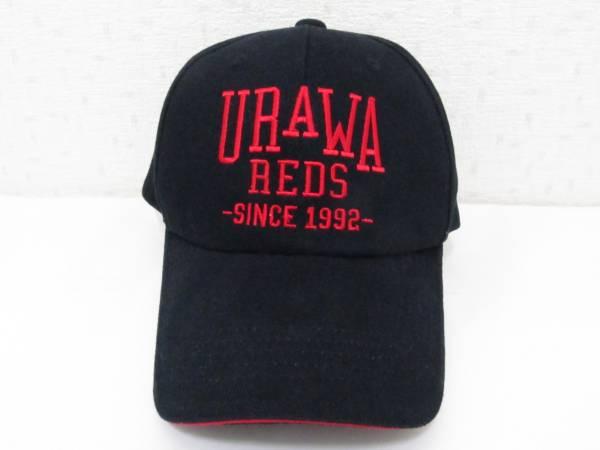浦和レッズ キャップ フリーサイズ ブラックxレッド 浦和レッドダイヤモンズ帽子サッカーJリーグ グッズの画像